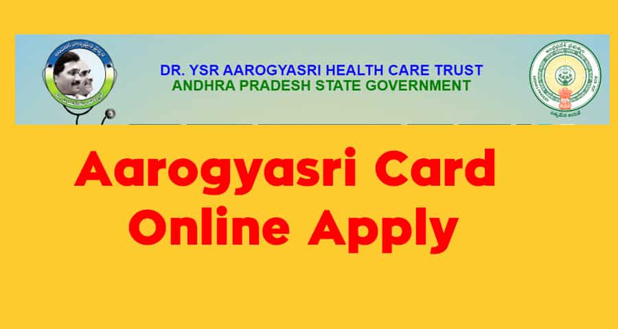 Aarogyasri card Online Apply